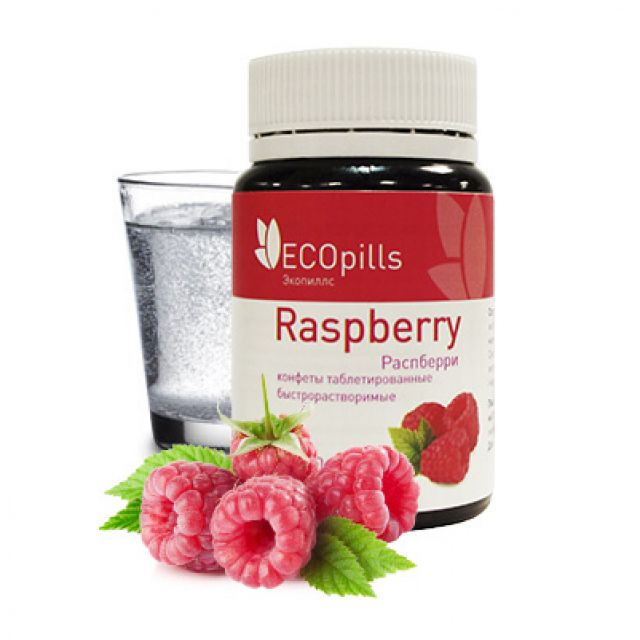 Фото:  Eco Pills Raspberry .