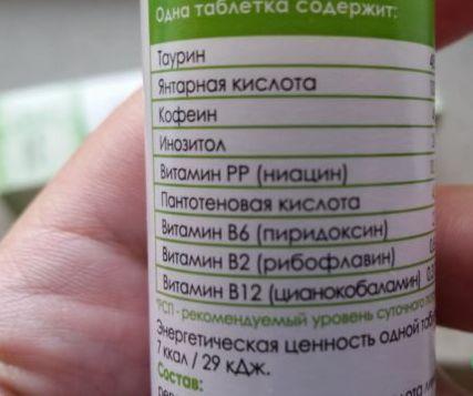 таблетки для похудения купить иркутск
