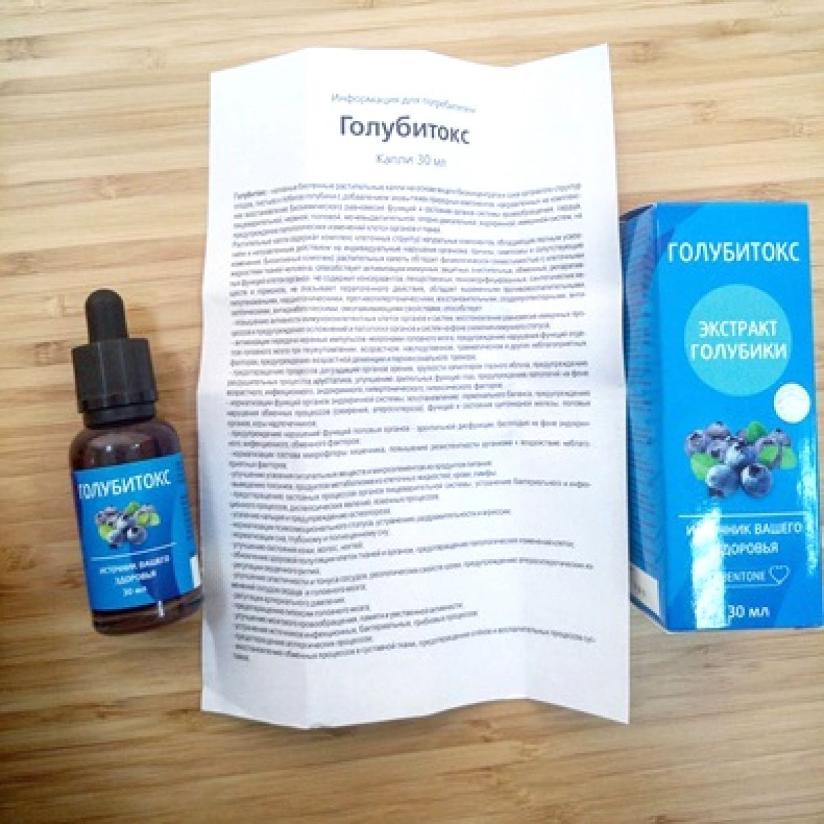 уренол лекарство от простатита